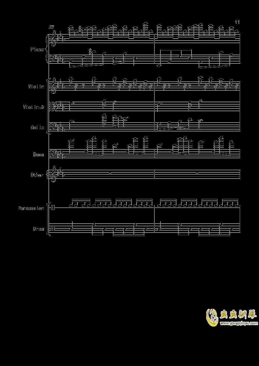 变了味的克罗地亚钢琴谱 第11页