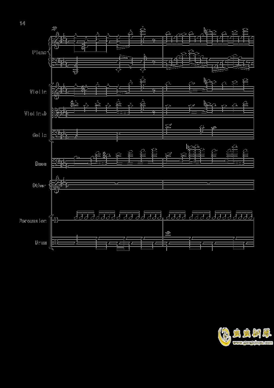 变了味的克罗地亚钢琴谱 第14页