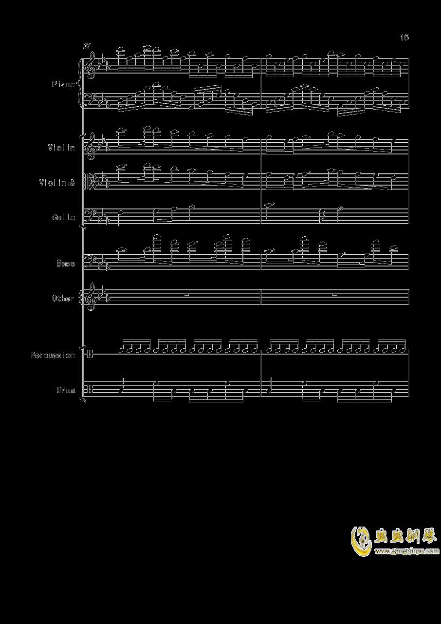 变了味的克罗地亚钢琴谱 第15页
