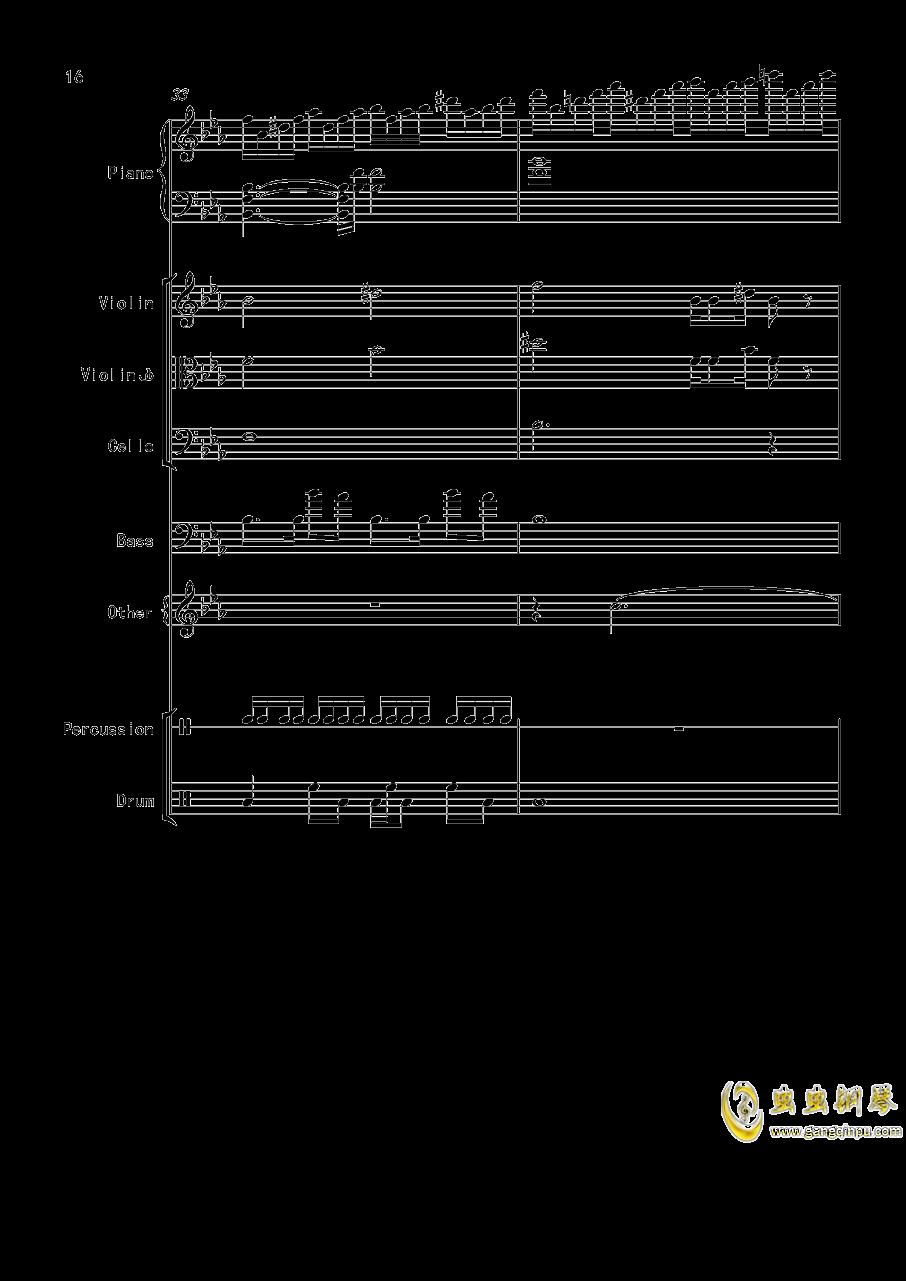 变了味的克罗地亚钢琴谱 第16页