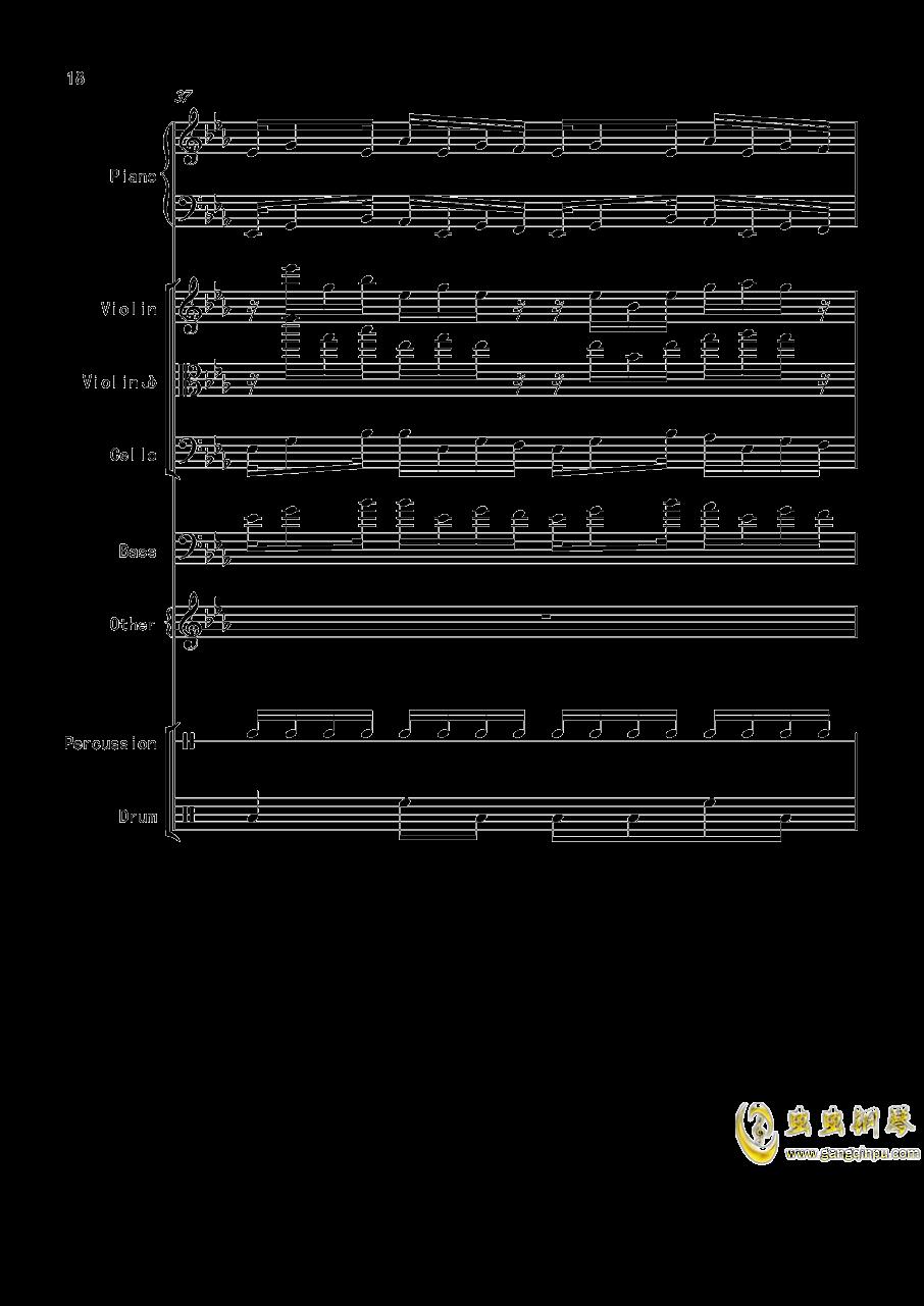 变了味的克罗地亚钢琴谱 第18页