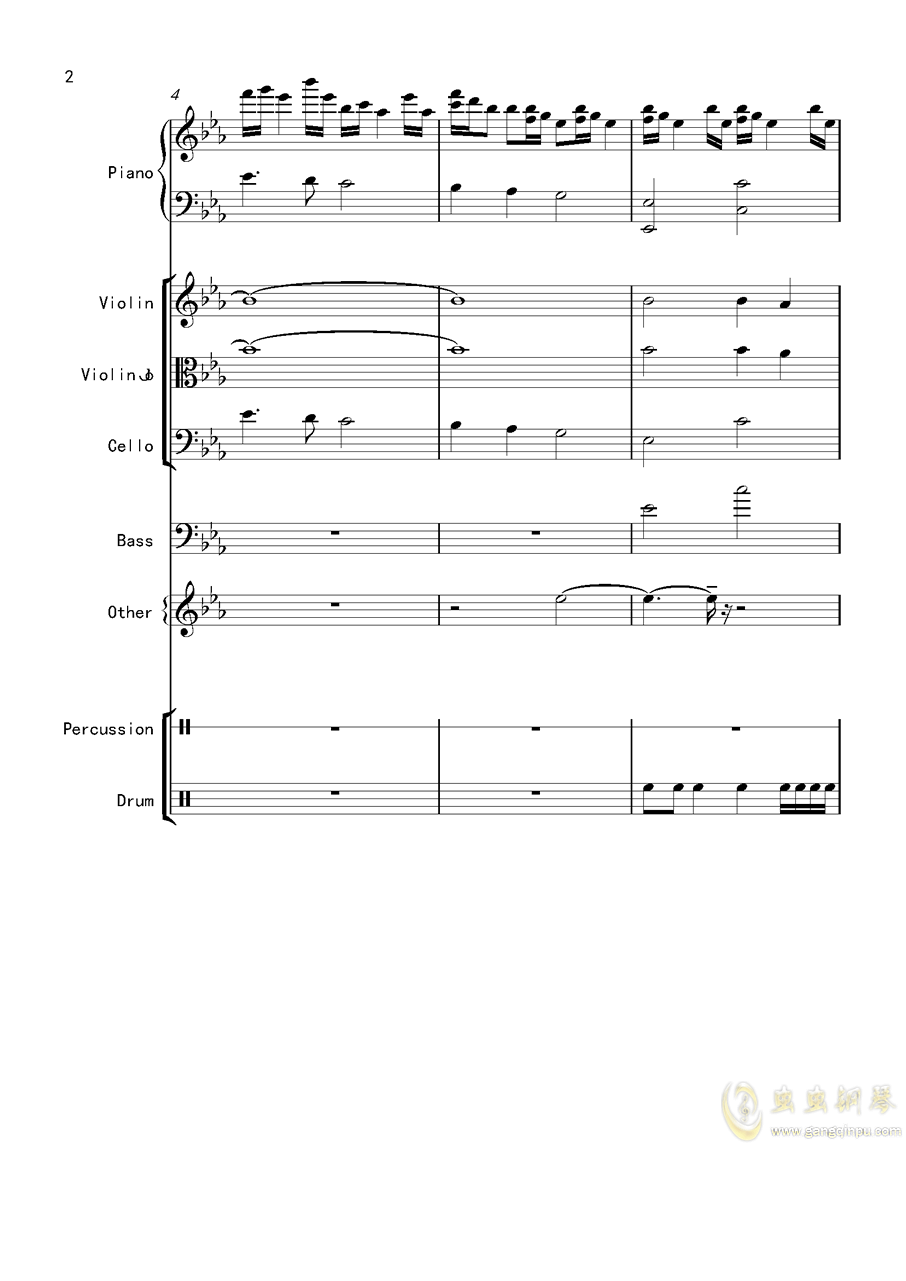 变了味的克罗地亚钢琴谱 第2页