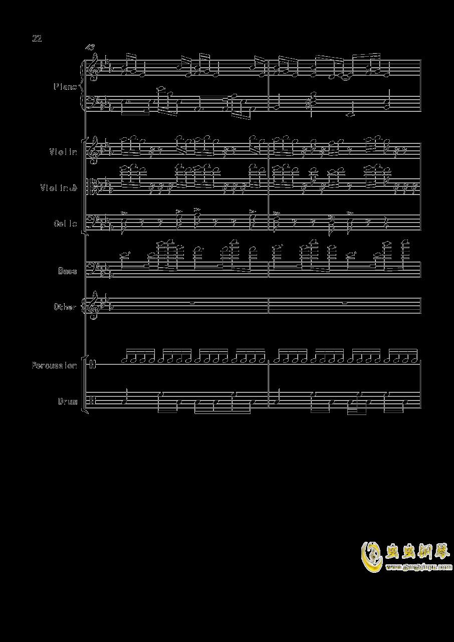 变了味的克罗地亚钢琴谱 第22页