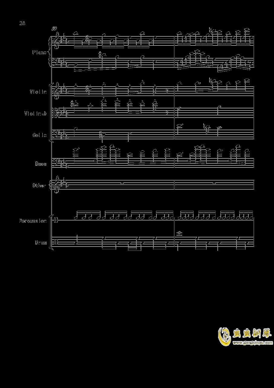 变了味的克罗地亚钢琴谱 第26页