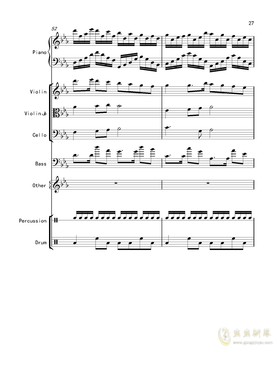 变了味的克罗地亚钢琴谱 第27页