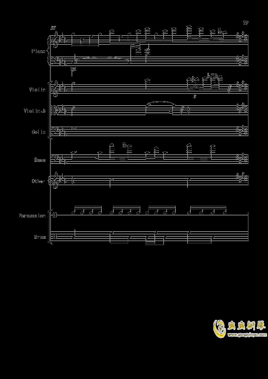 变了味的克罗地亚钢琴谱 第29页