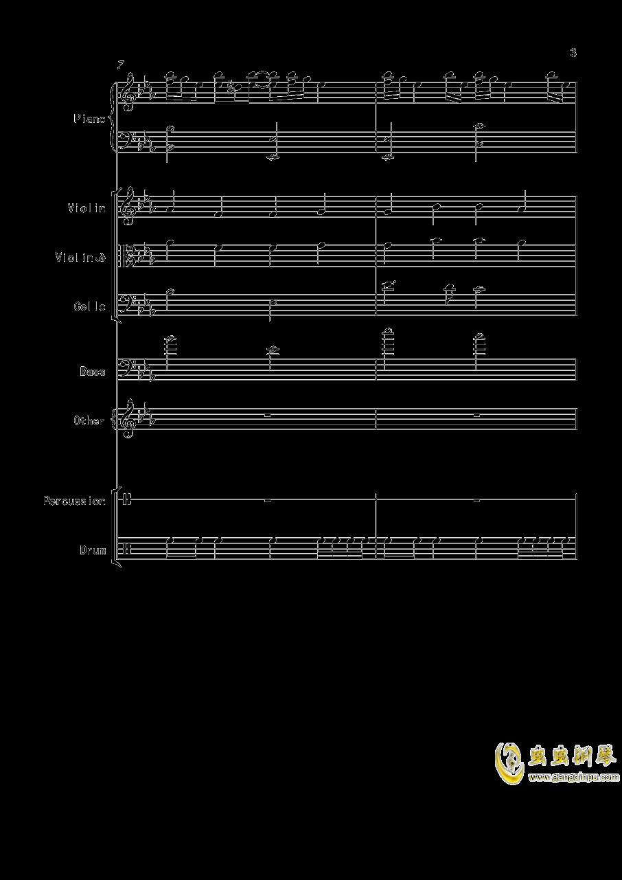 变了味的克罗地亚钢琴谱 第3页