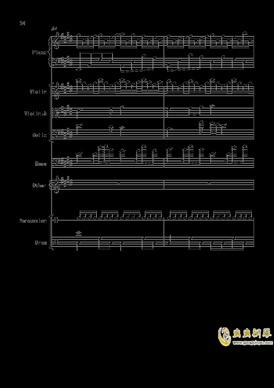 变了味的克罗地亚钢琴谱 第34页