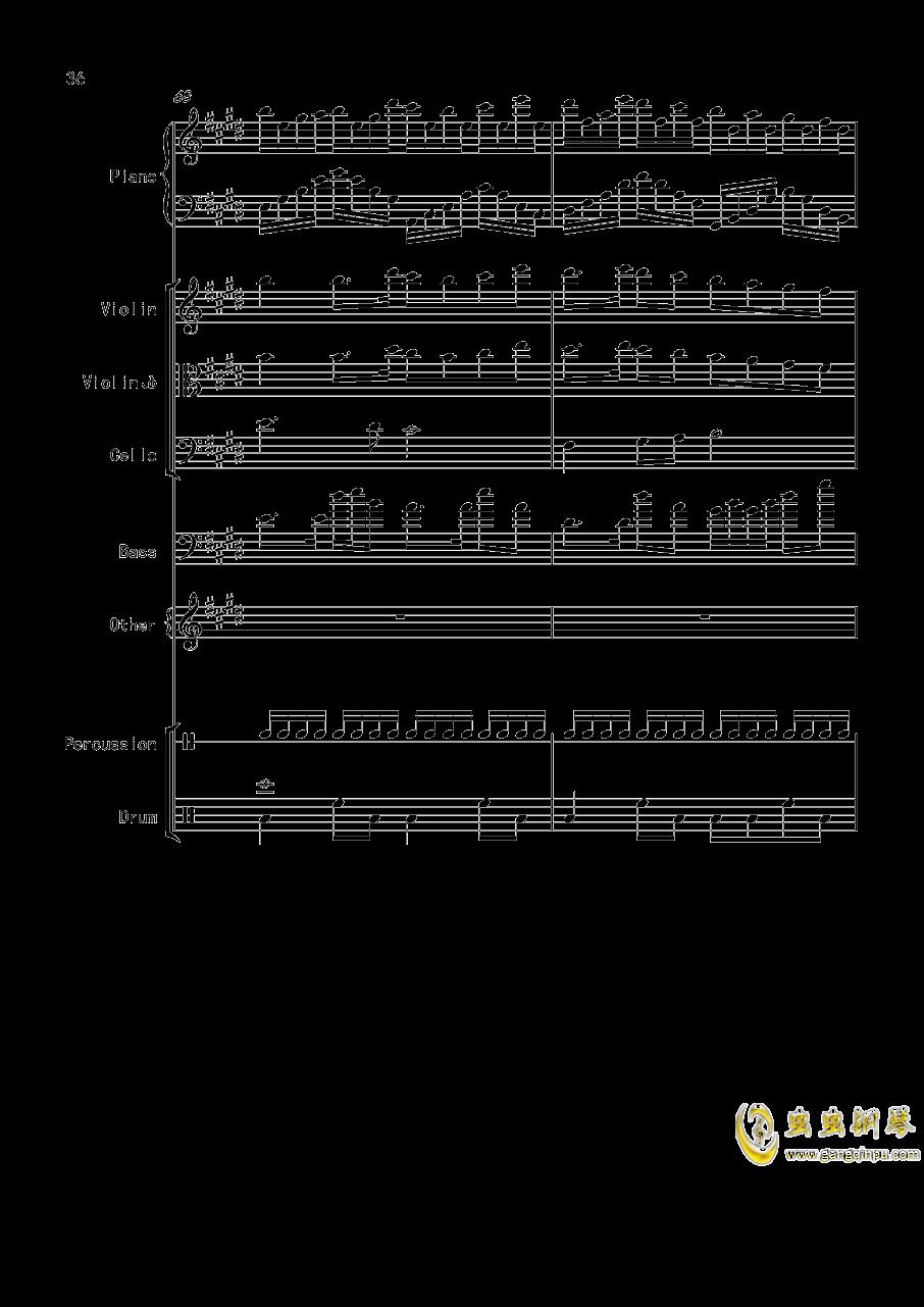 变了味的克罗地亚钢琴谱 第36页