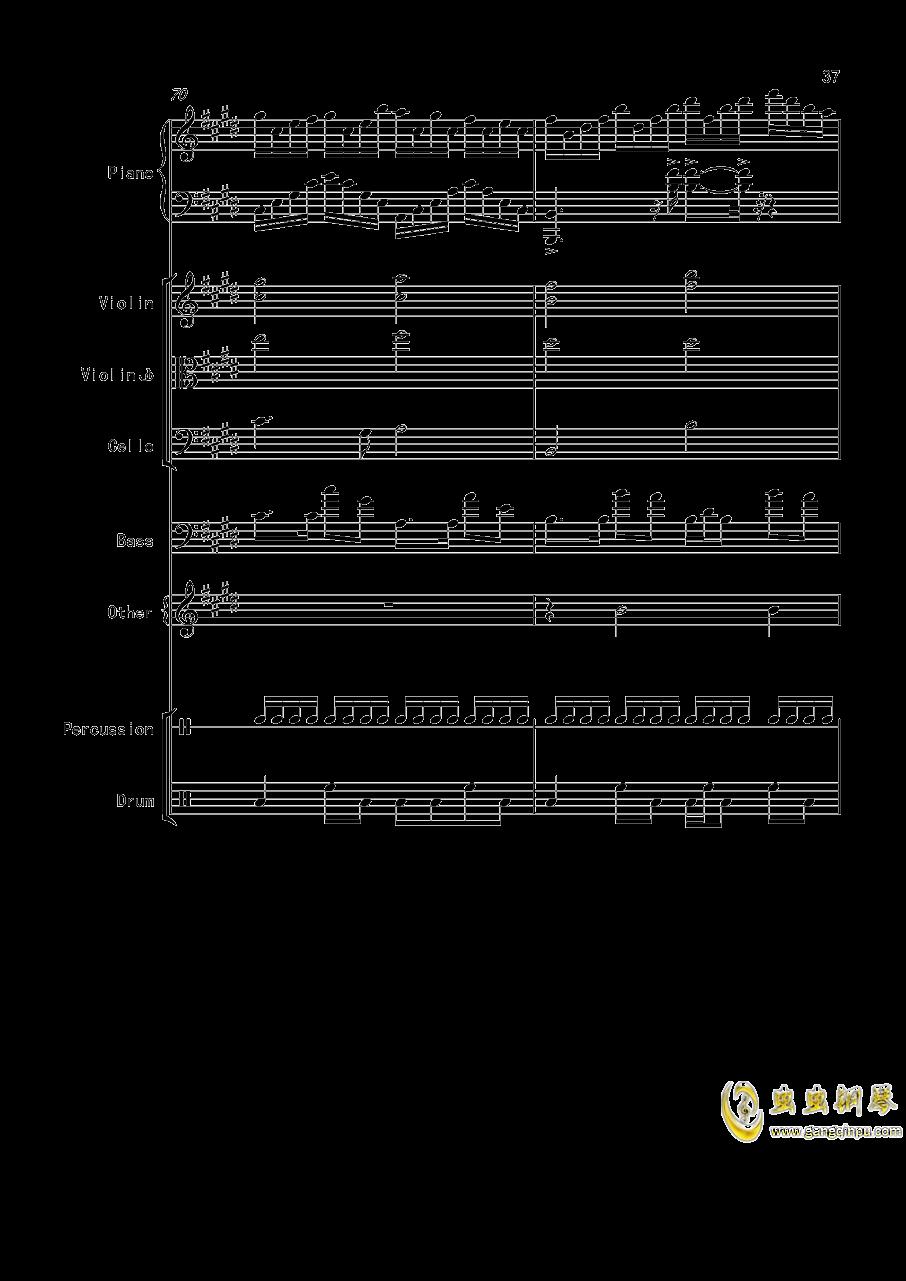 变了味的克罗地亚钢琴谱 第37页