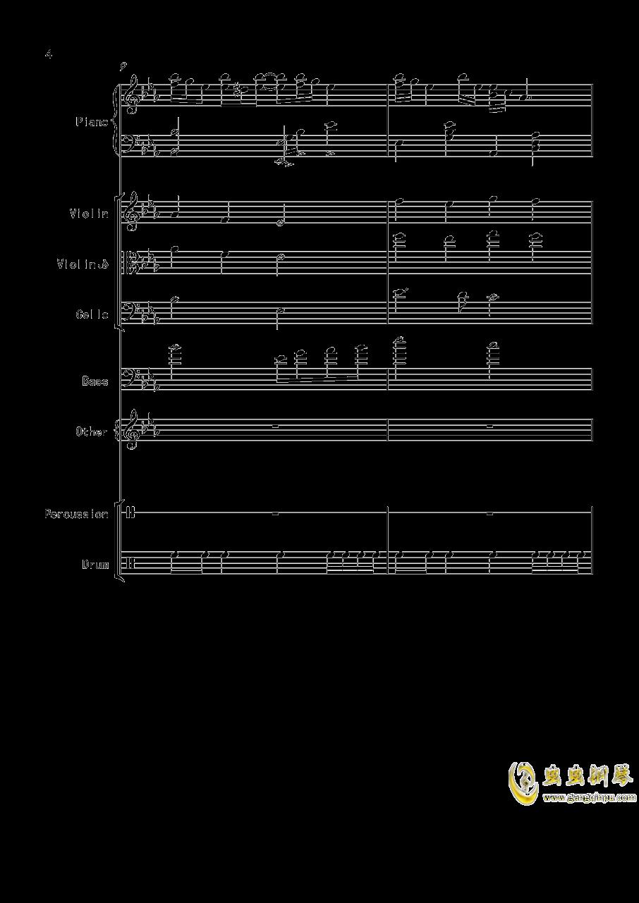 变了味的克罗地亚钢琴谱 第4页