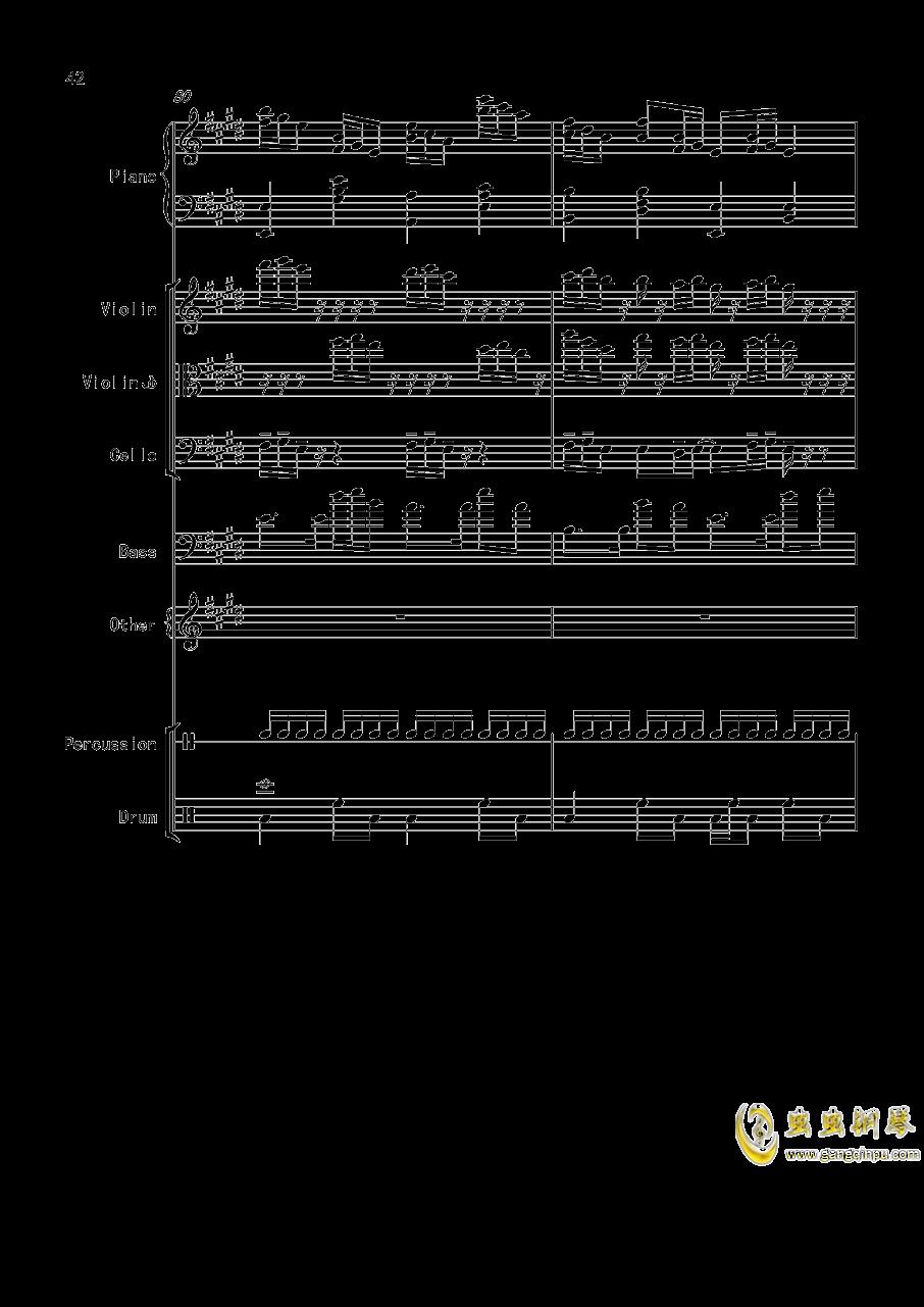 变了味的克罗地亚钢琴谱 第42页