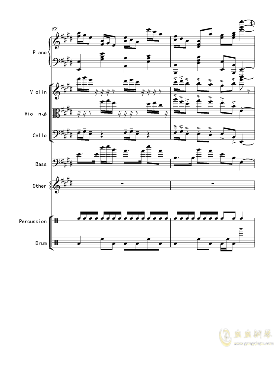 变了味的克罗地亚钢琴谱 第43页