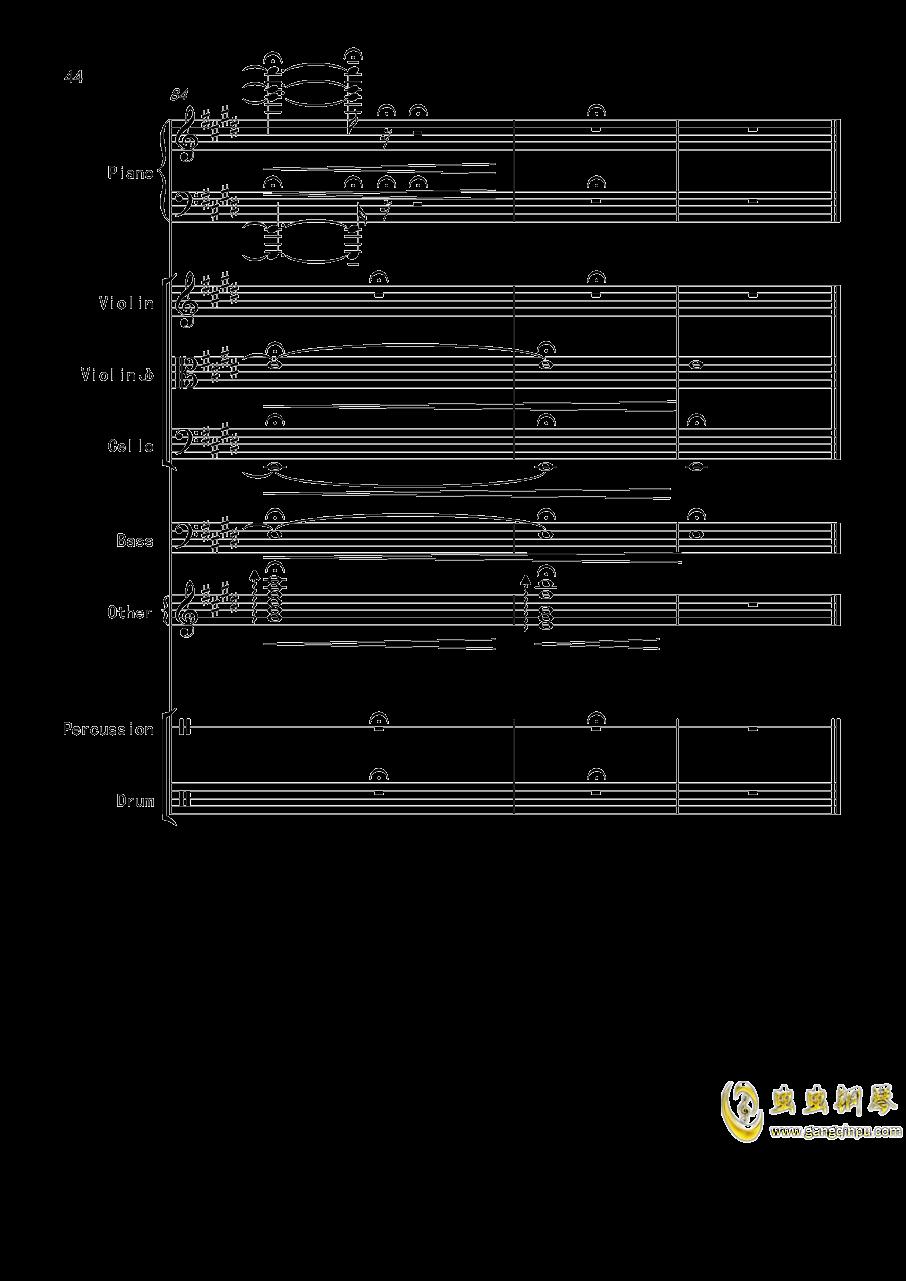 变了味的克罗地亚钢琴谱 第44页