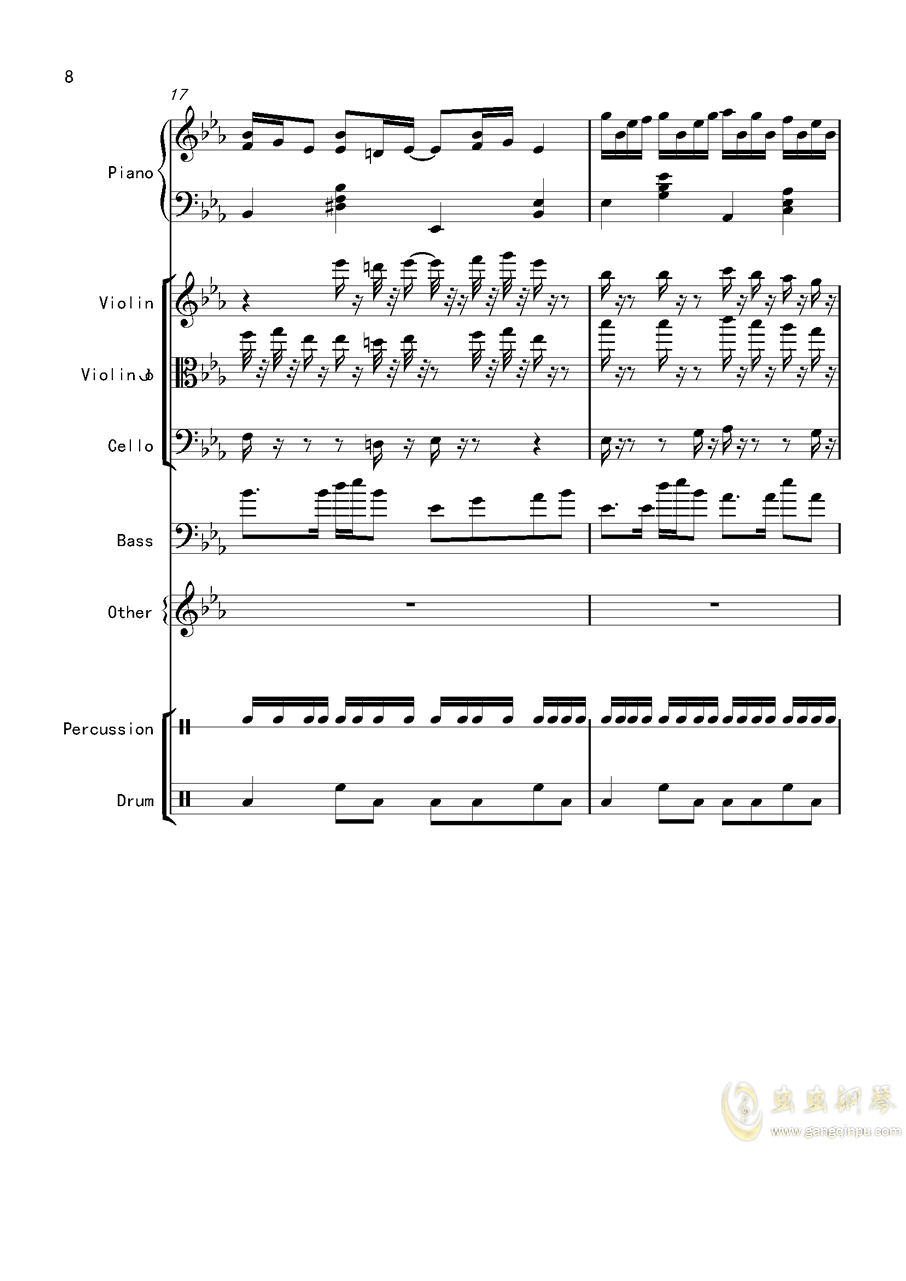 变了味的克罗地亚钢琴谱 第8页