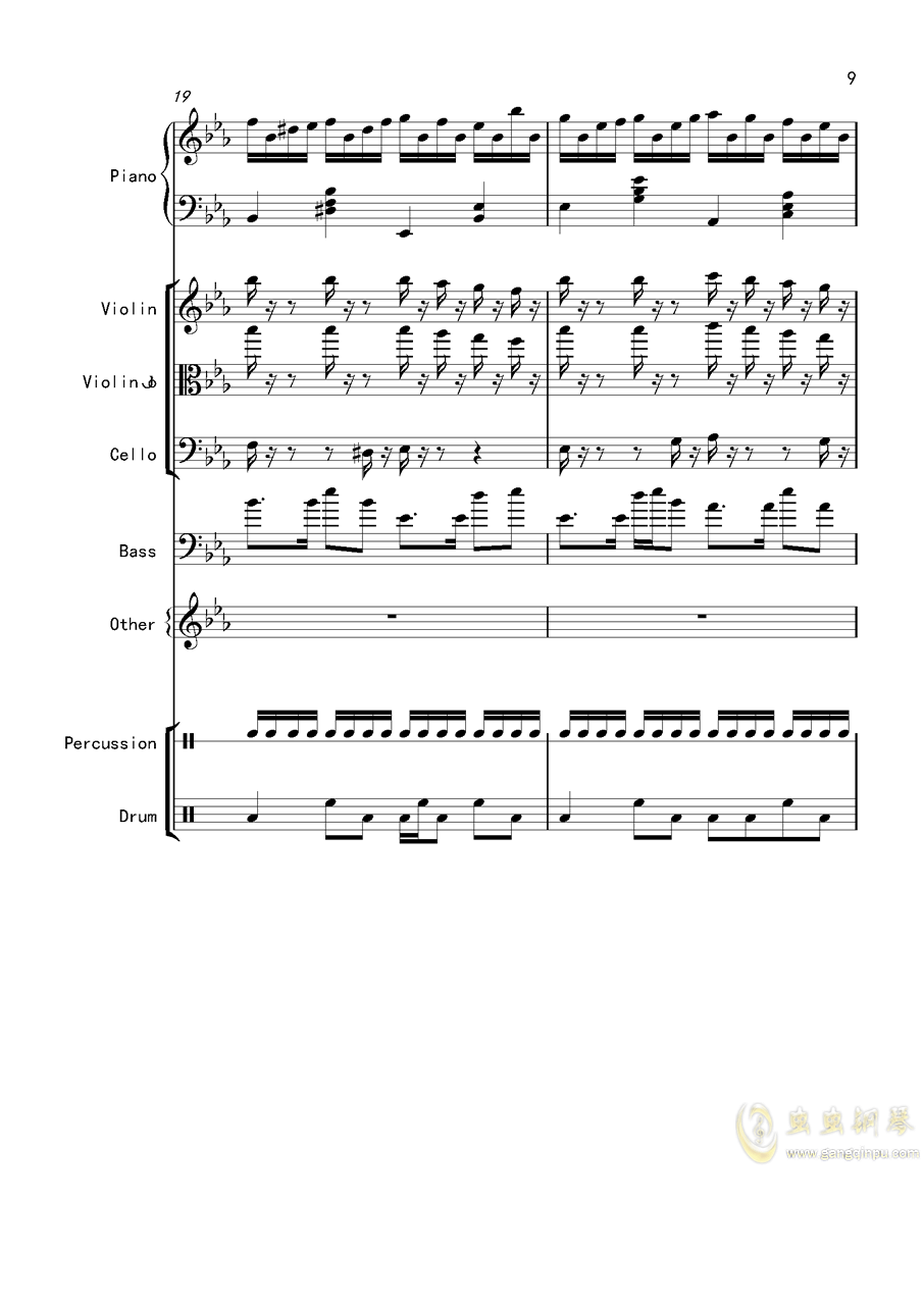 变了味的克罗地亚钢琴谱 第9页