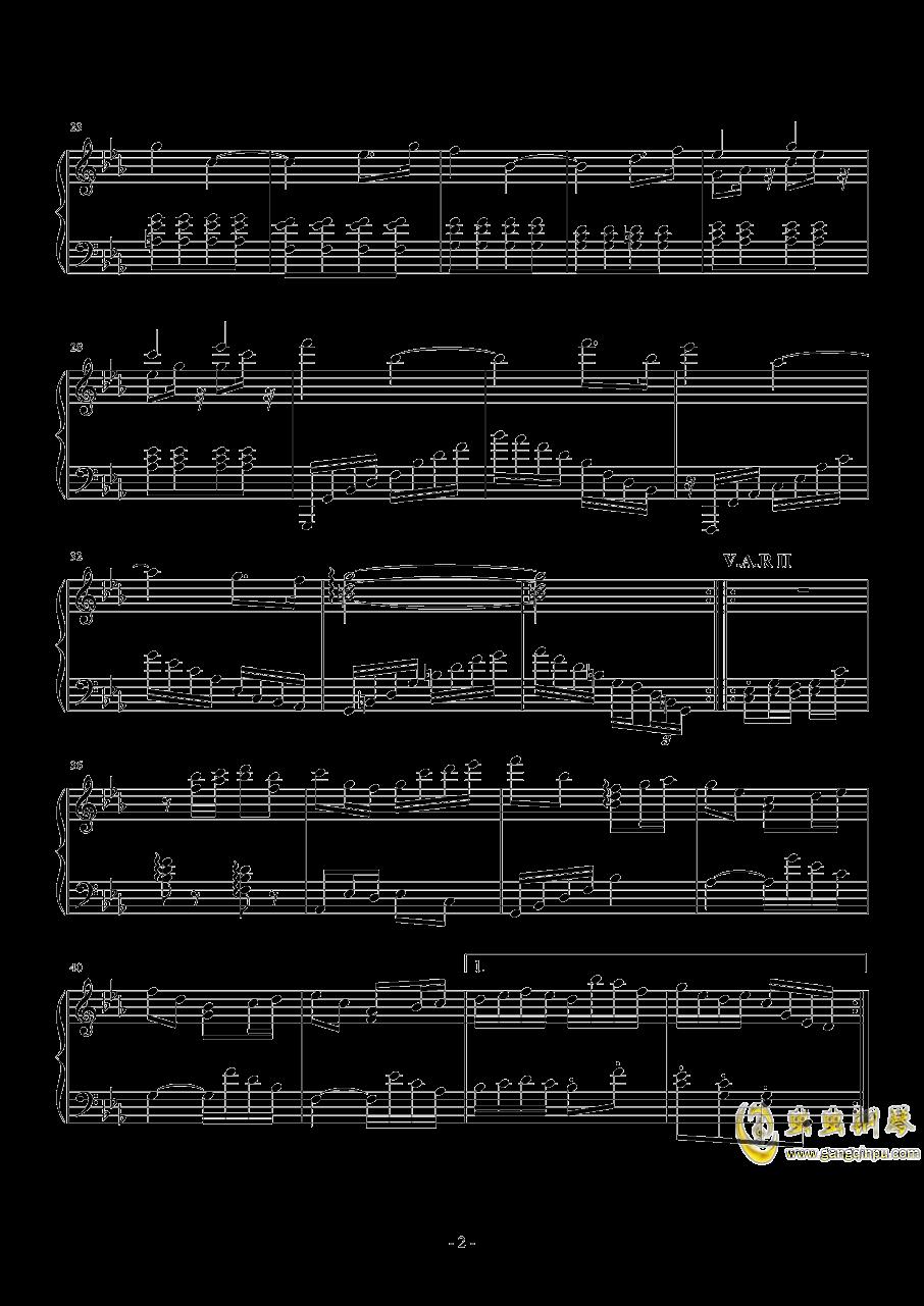 星之永恒钢琴谱 第2页