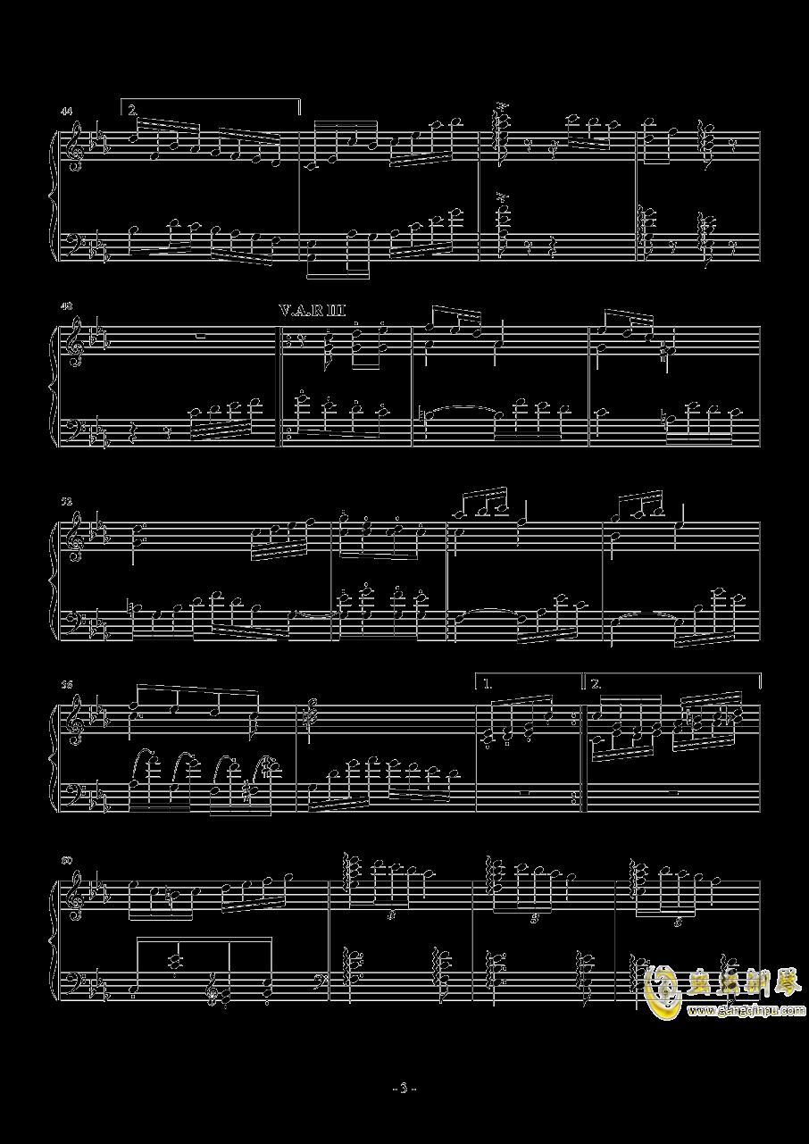 星之永恒钢琴谱 第3页