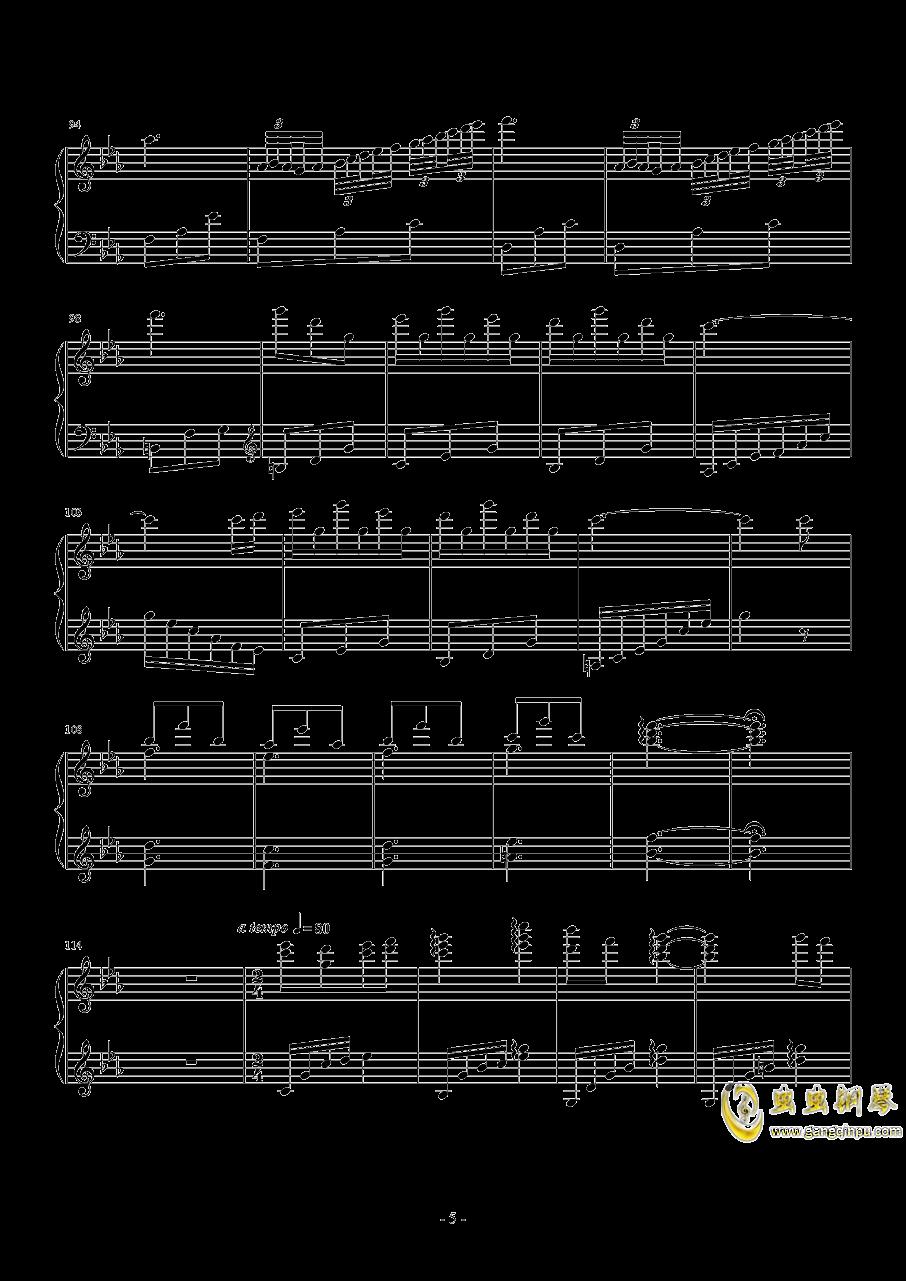 星之永恒钢琴谱 第5页