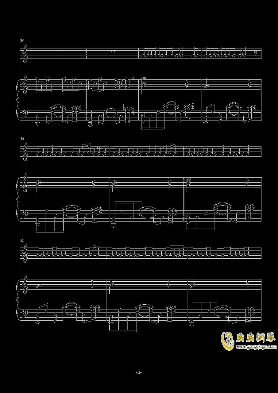 花�琴�V 第2�