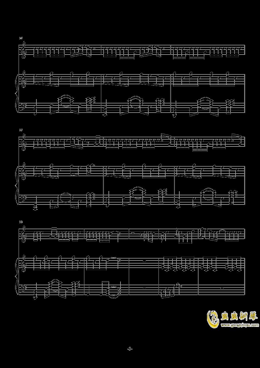 花钢琴谱 第3页