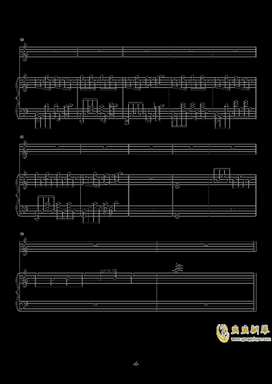 花钢琴谱 第6页