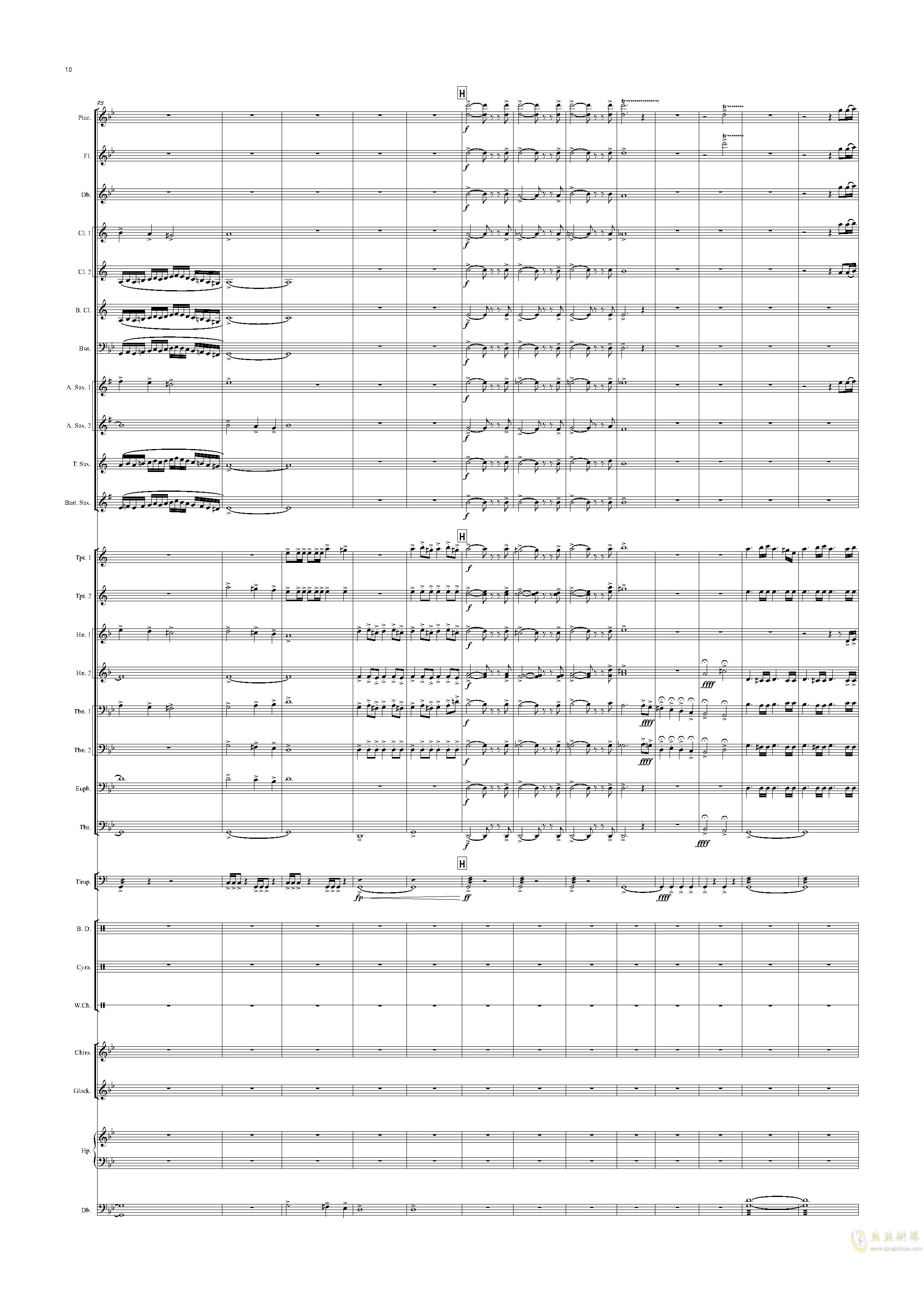 再别童年钢琴谱 第10页