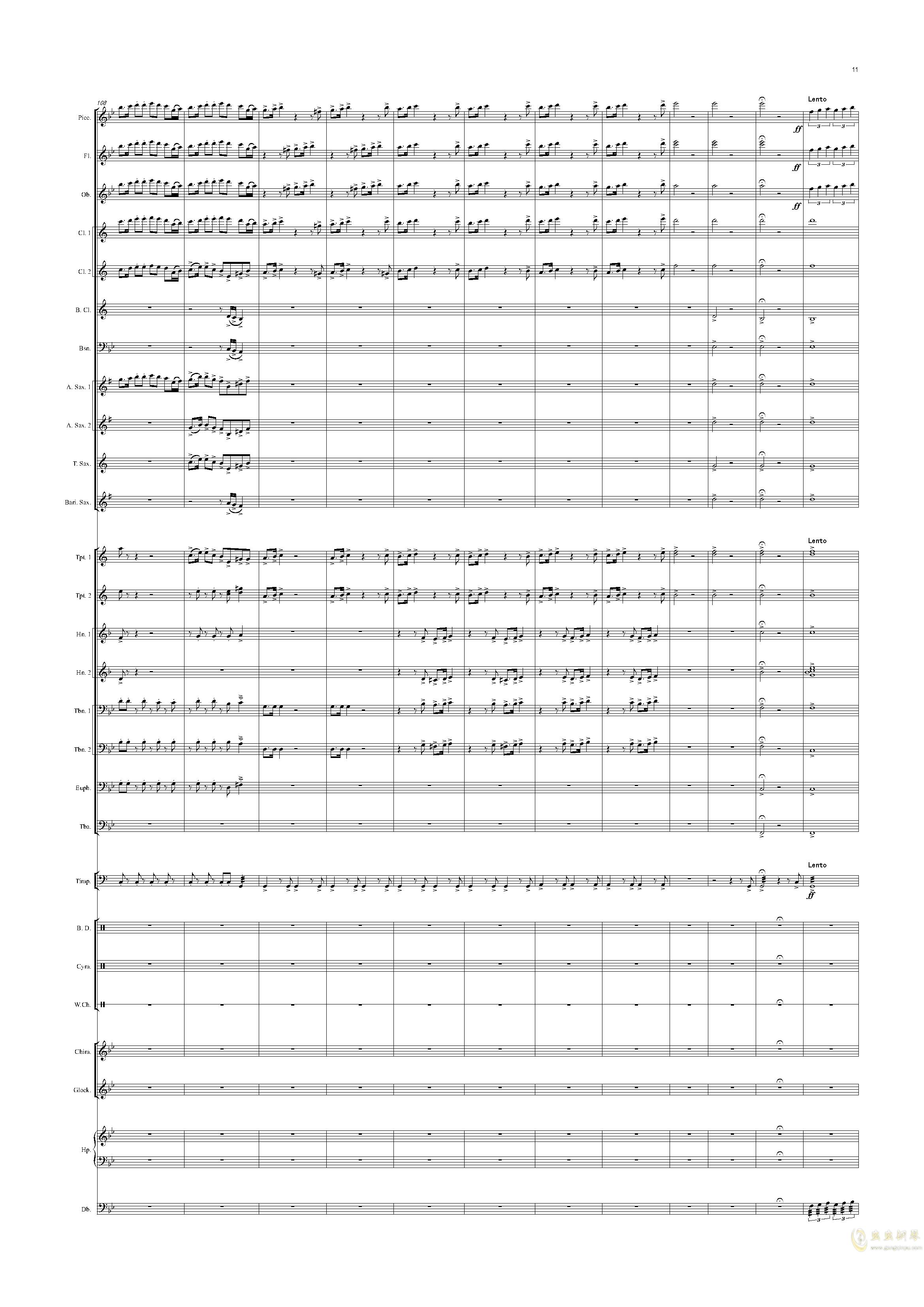 再别童年钢琴谱 第11页