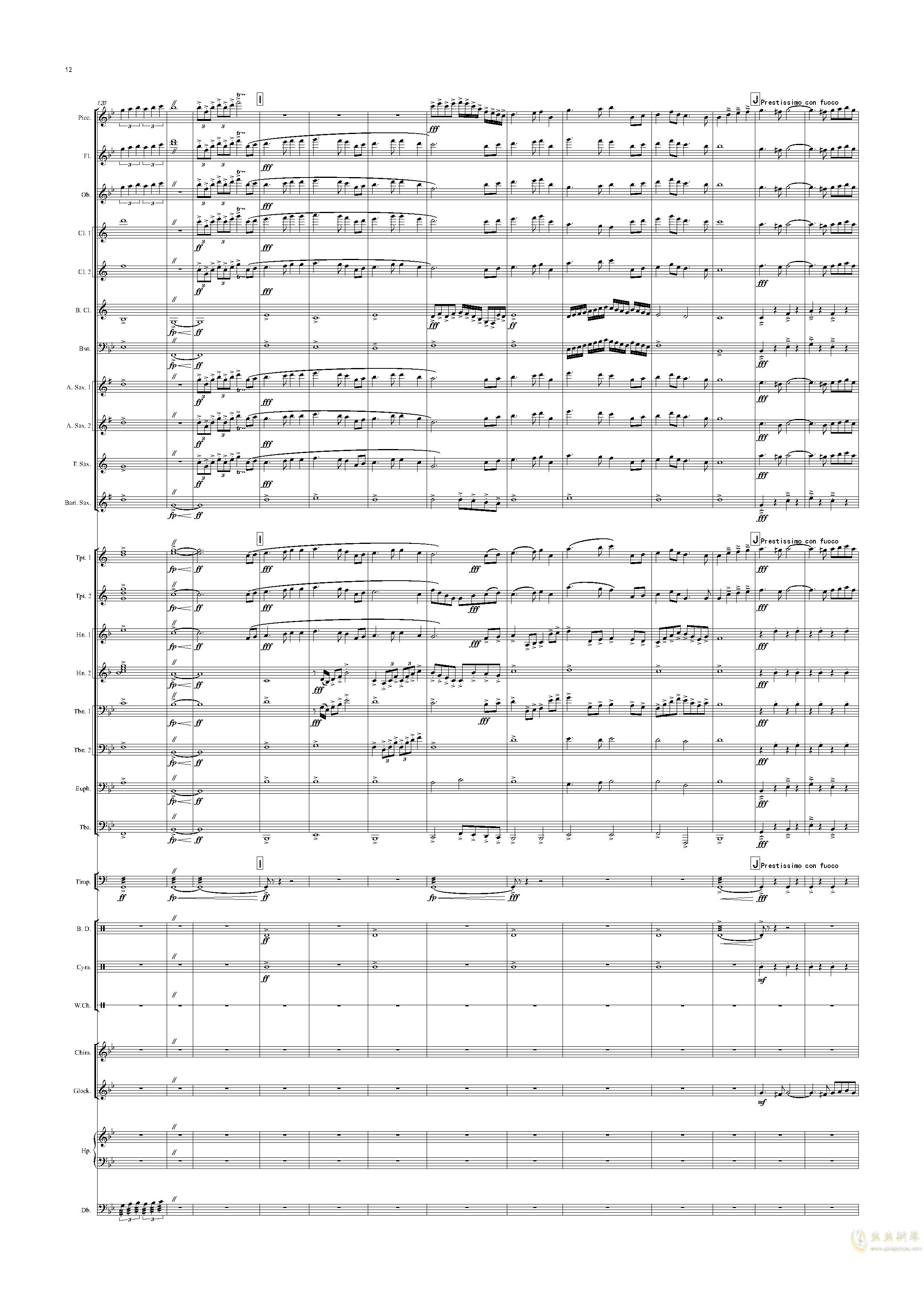 再别童年钢琴谱 第12页