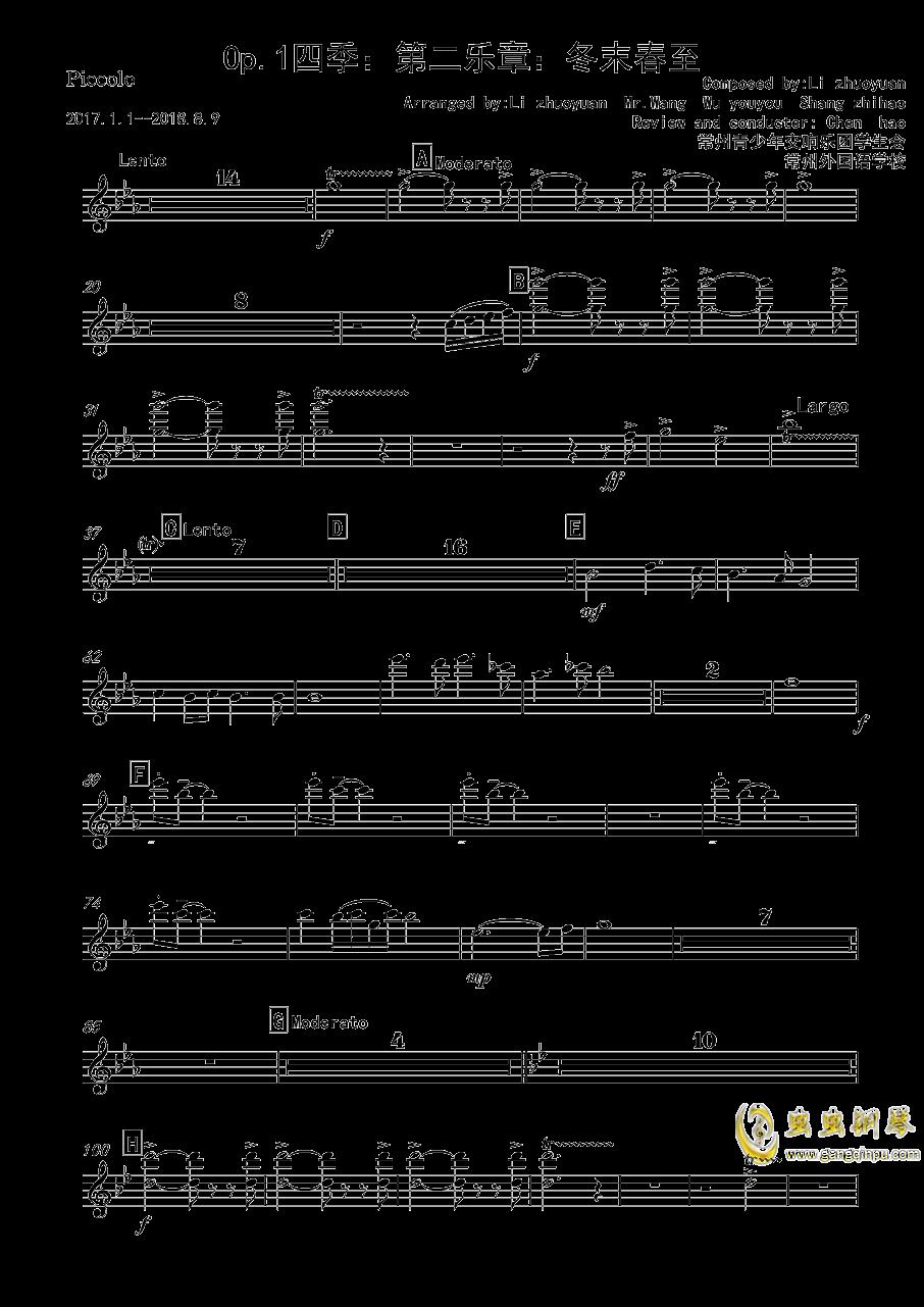 再别童年钢琴谱 第17页