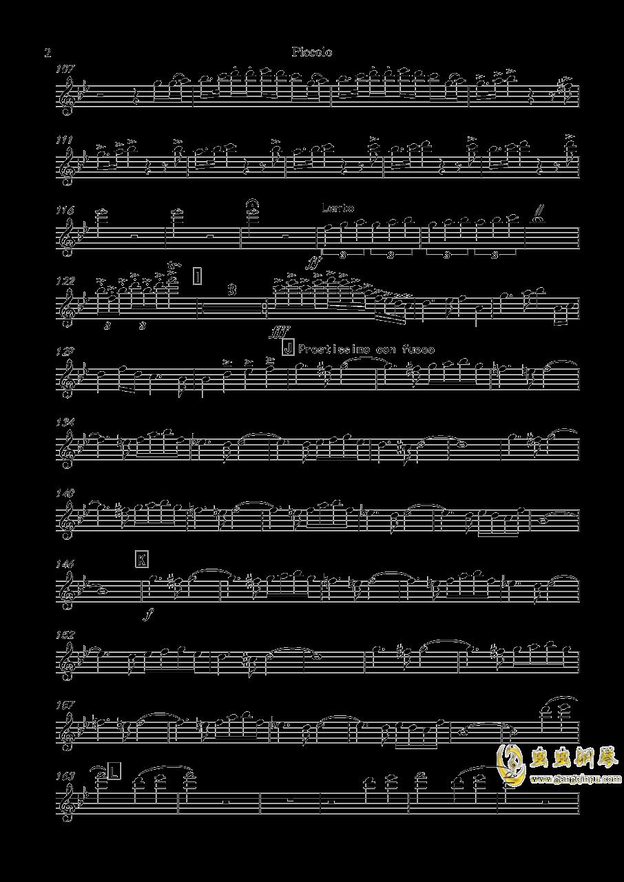 再别童年钢琴谱 第18页