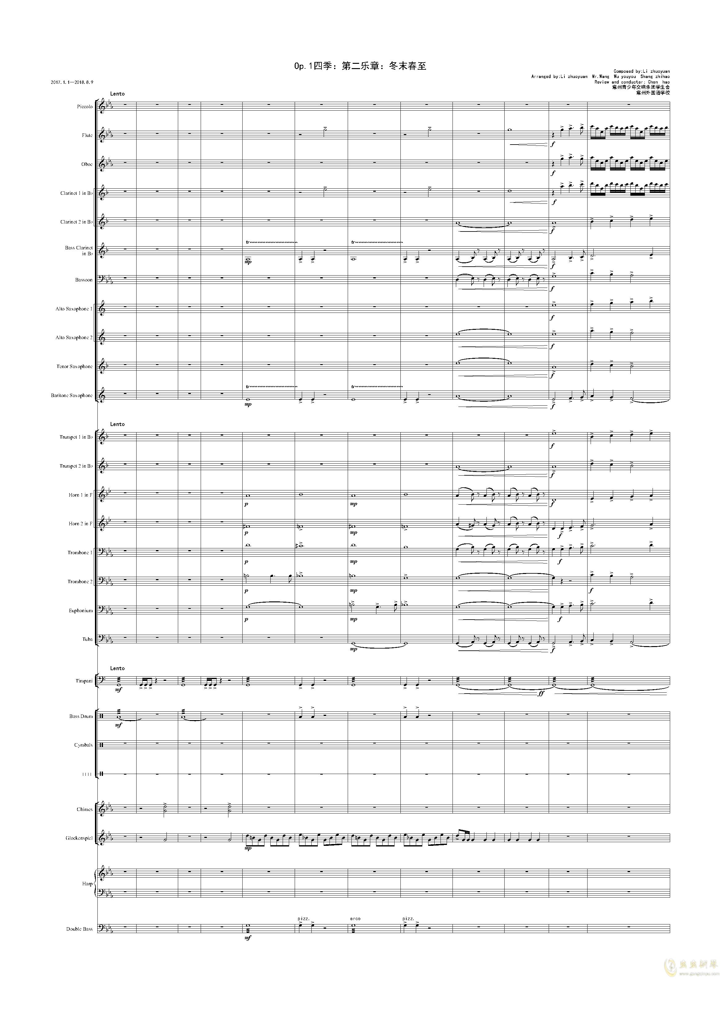 再别童年钢琴谱 第2页