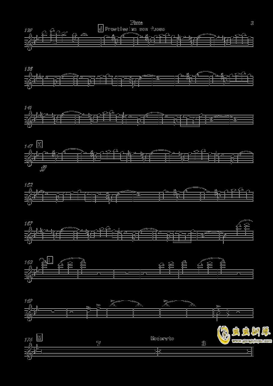 再别童年钢琴谱 第22页