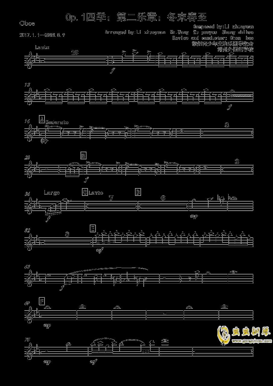 再别童年钢琴谱 第23页
