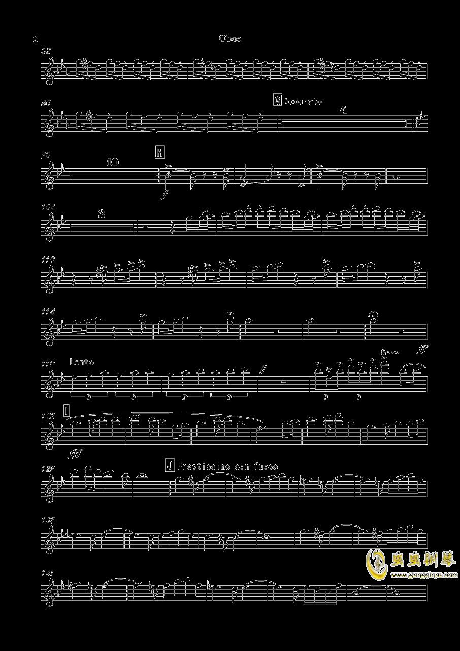 再别童年钢琴谱 第24页