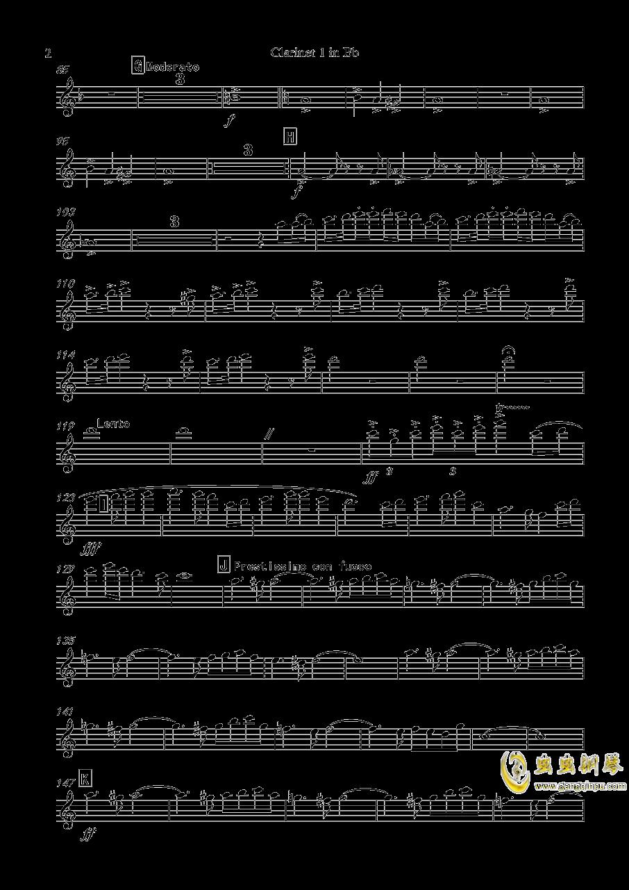 再别童年钢琴谱 第27页