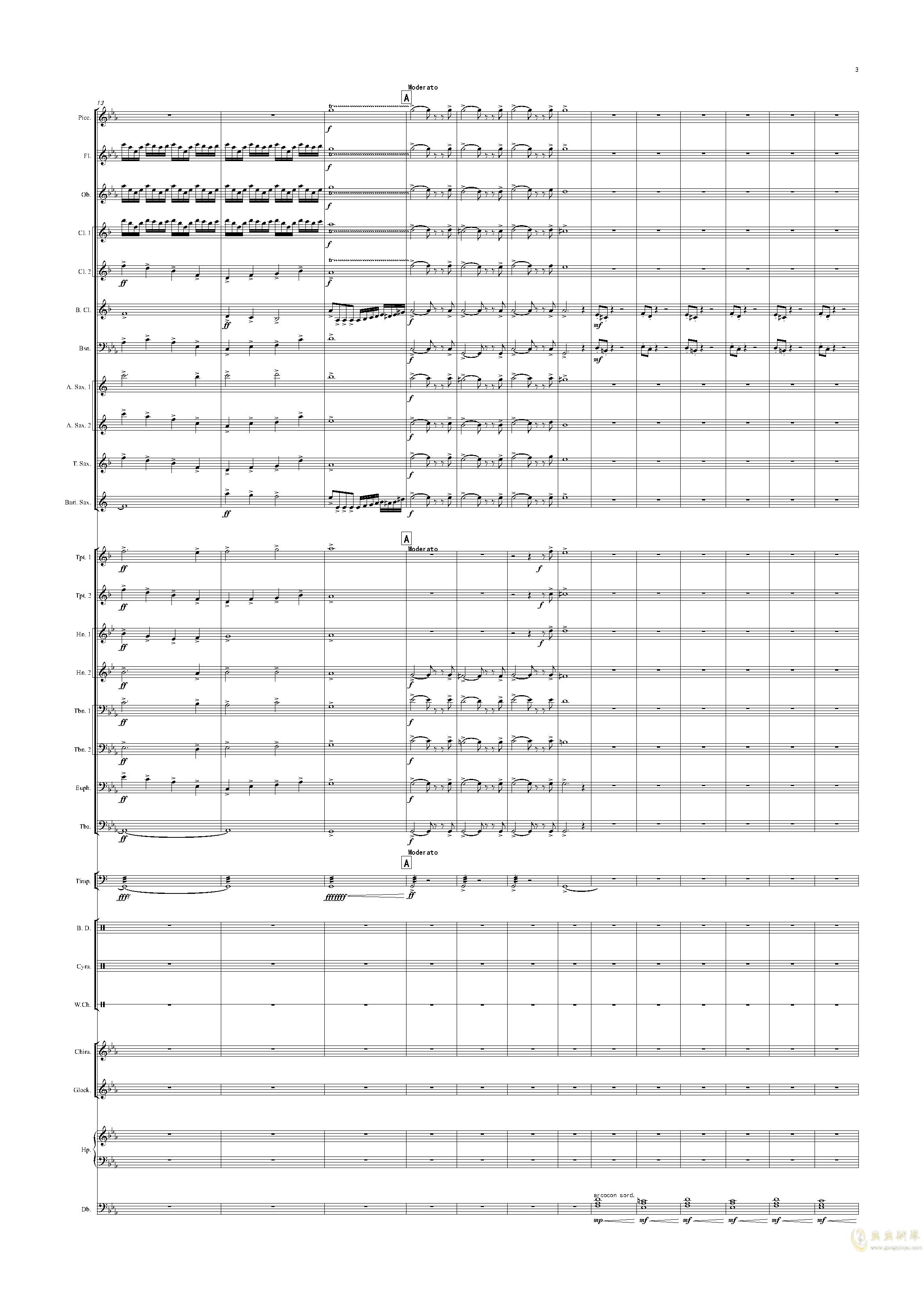 再别童年钢琴谱 第3页