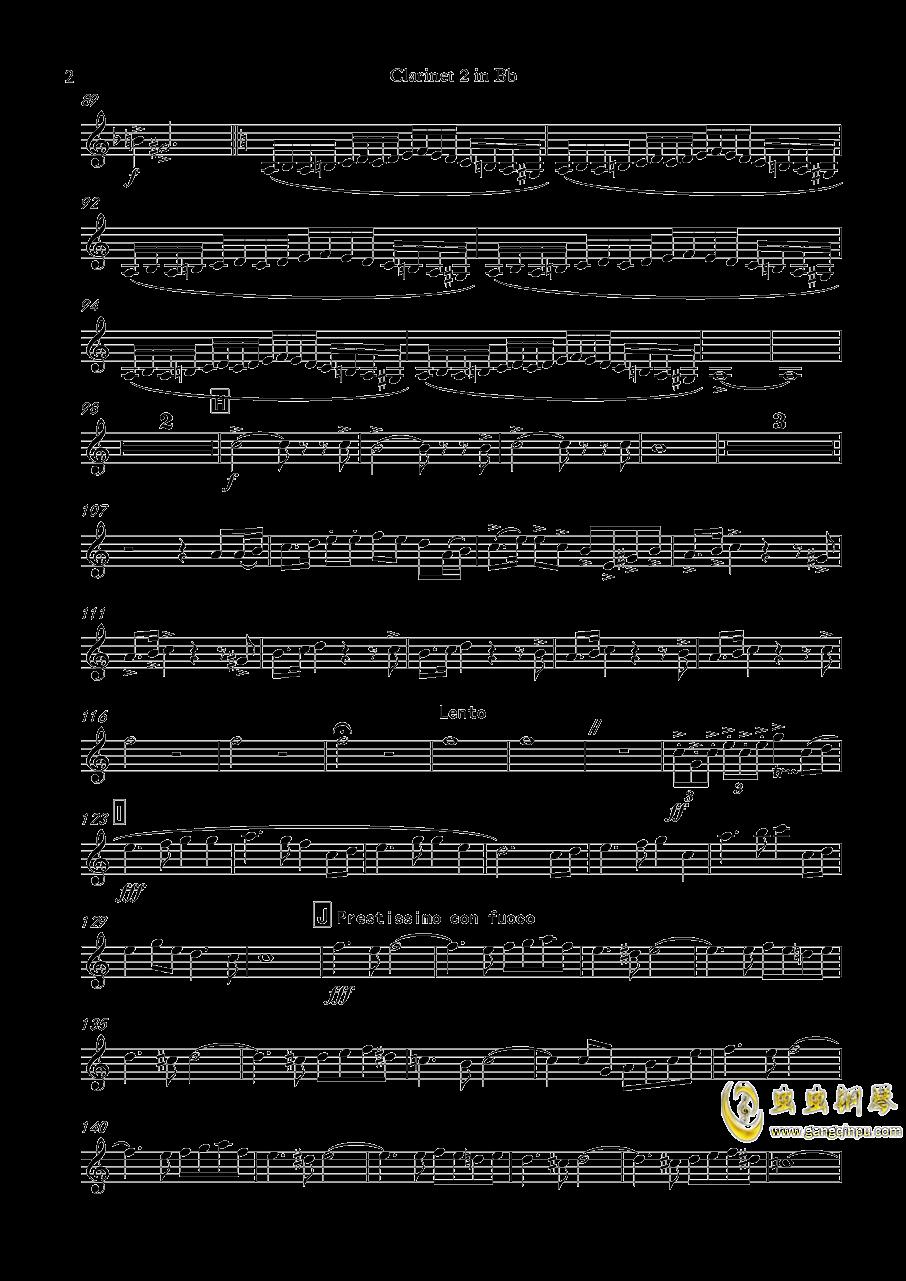 再别童年钢琴谱 第30页