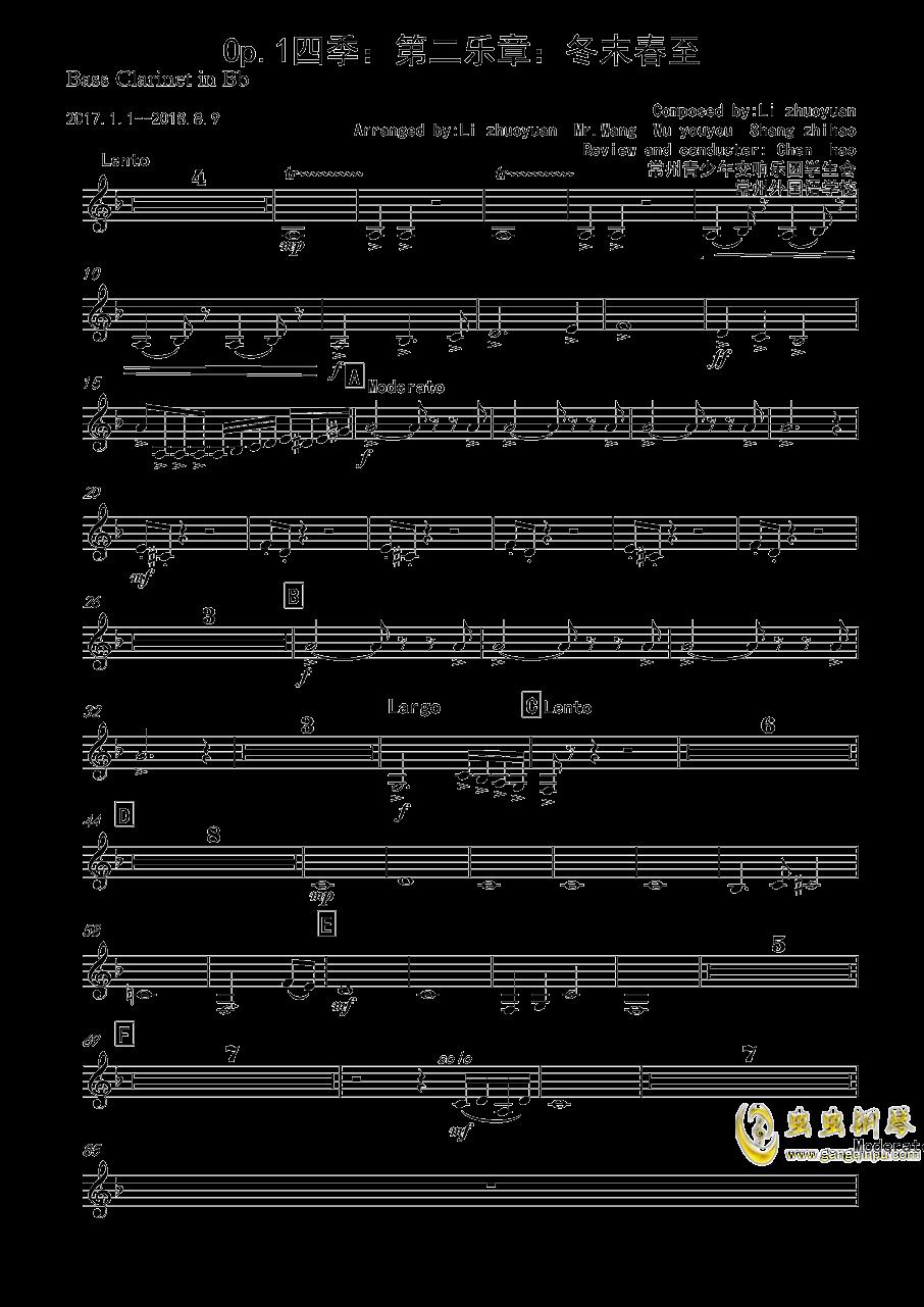 再别童年钢琴谱 第32页