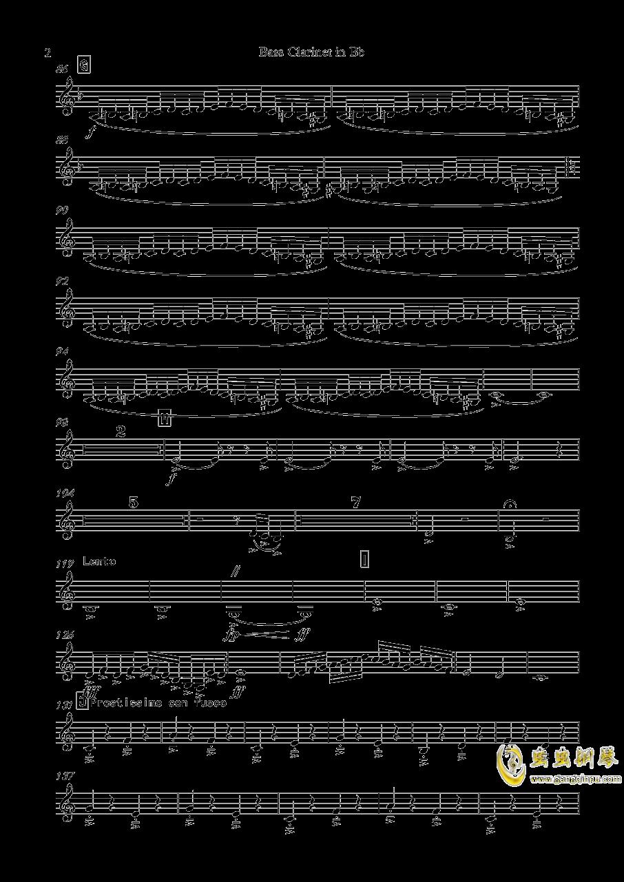 再别童年钢琴谱 第33页