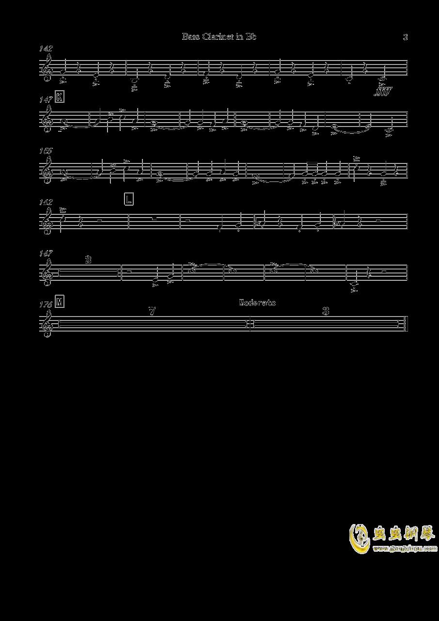 再别童年钢琴谱 第34页