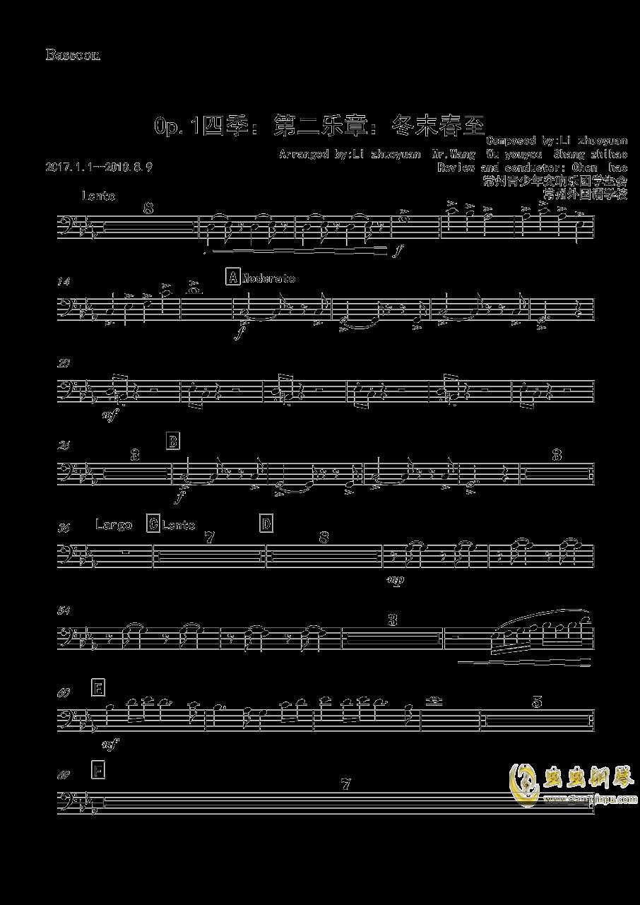 再别童年钢琴谱 第35页