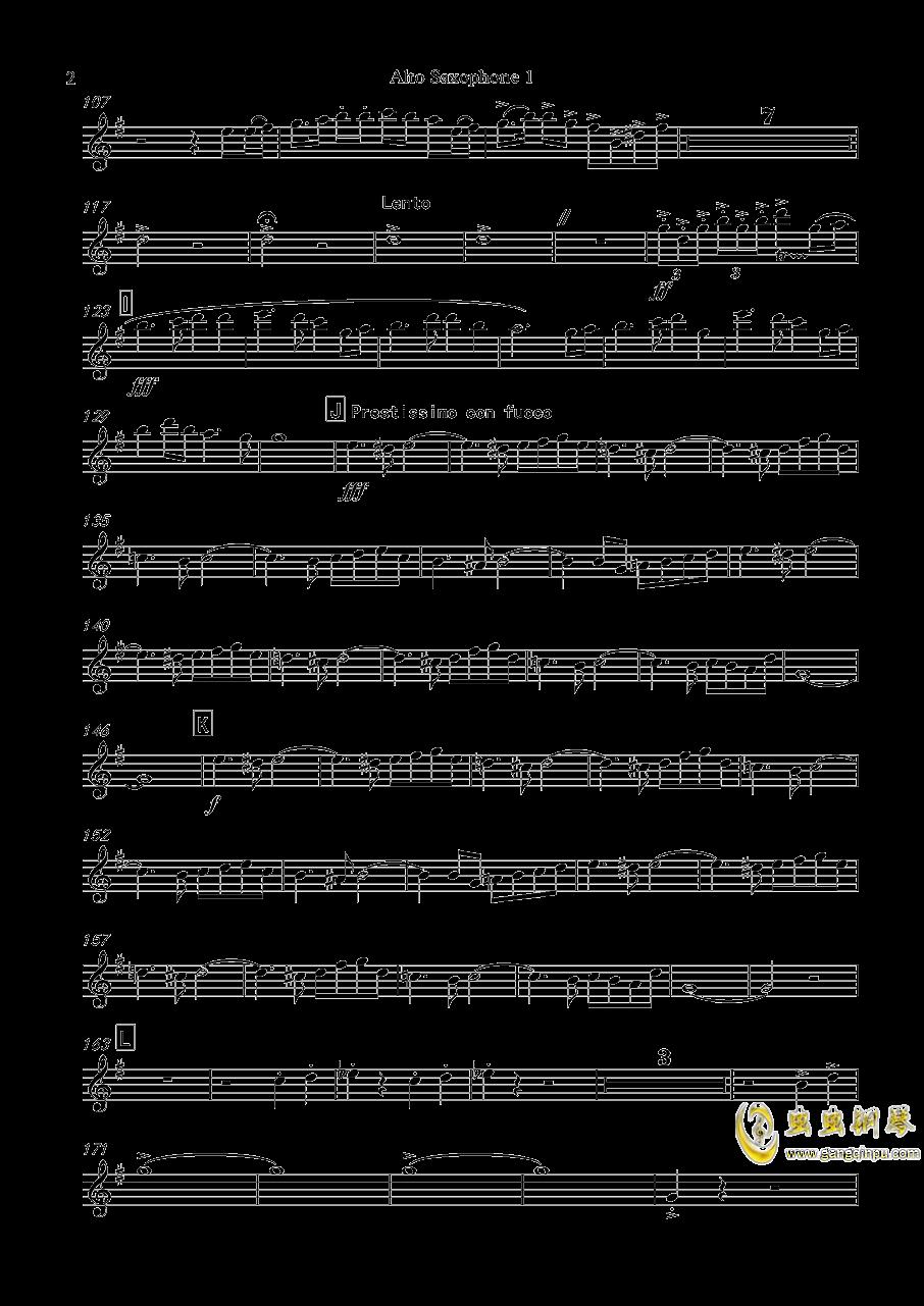 再别童年钢琴谱 第39页