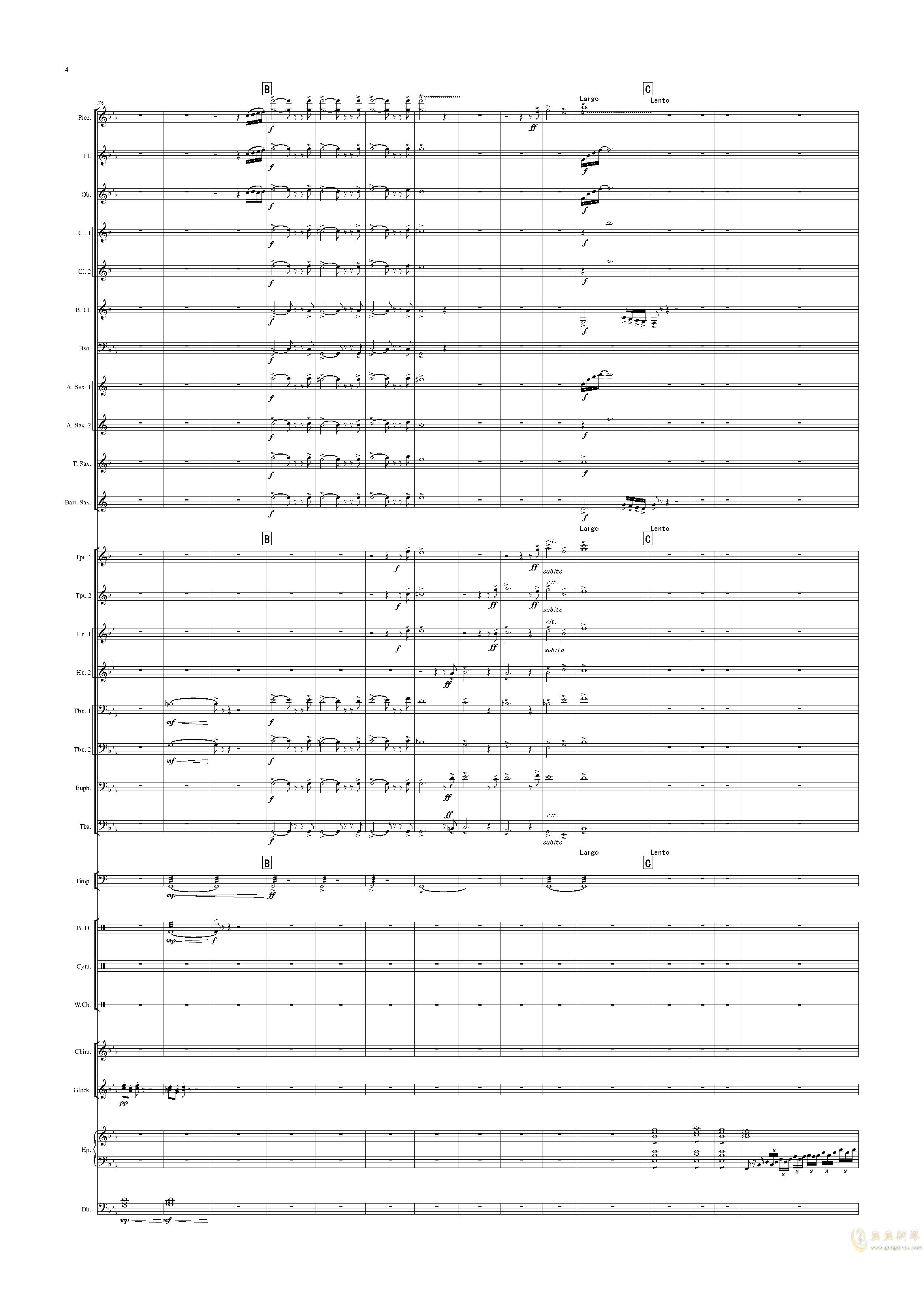 再别童年钢琴谱 第4页