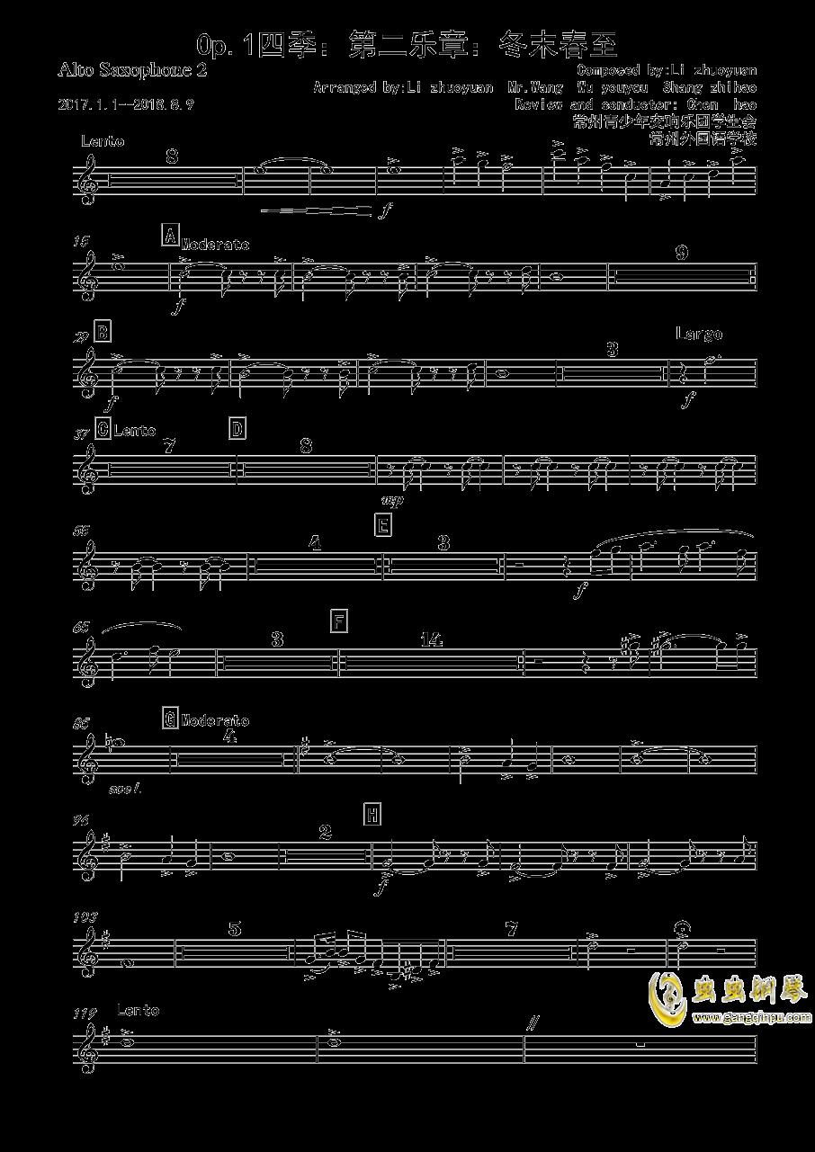 再别童年钢琴谱 第41页