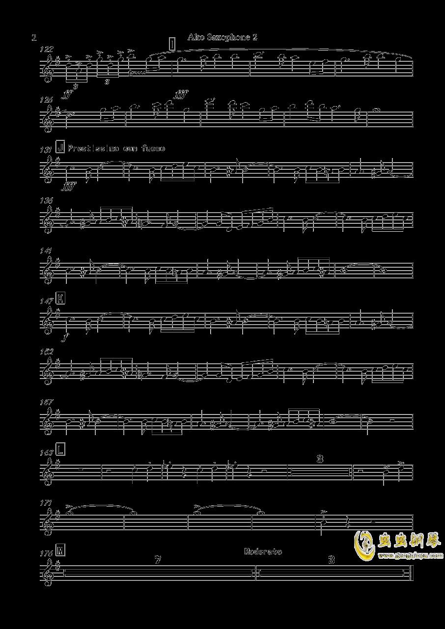 再别童年钢琴谱 第42页