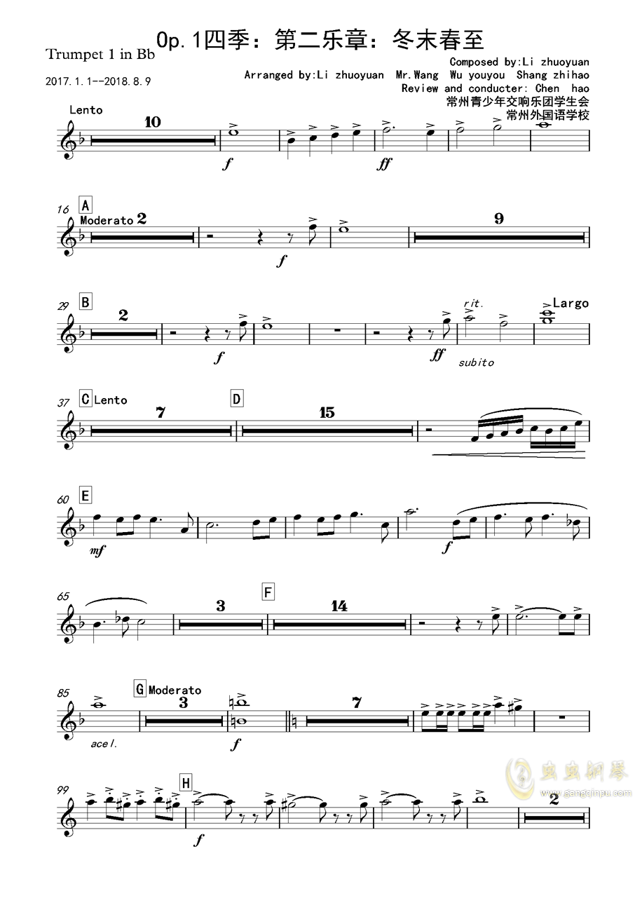 再别童年钢琴谱 第49页