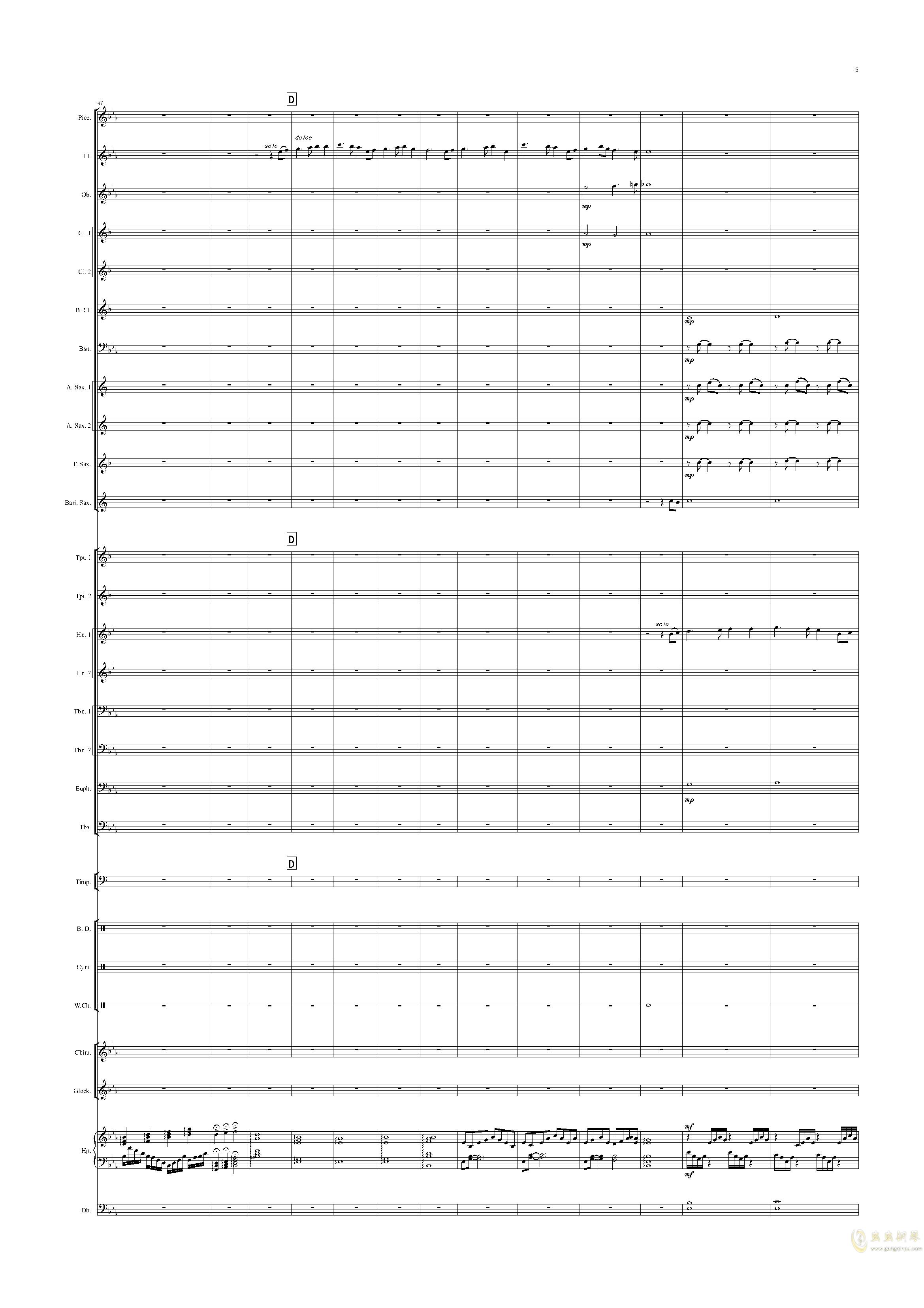 再别童年钢琴谱 第5页