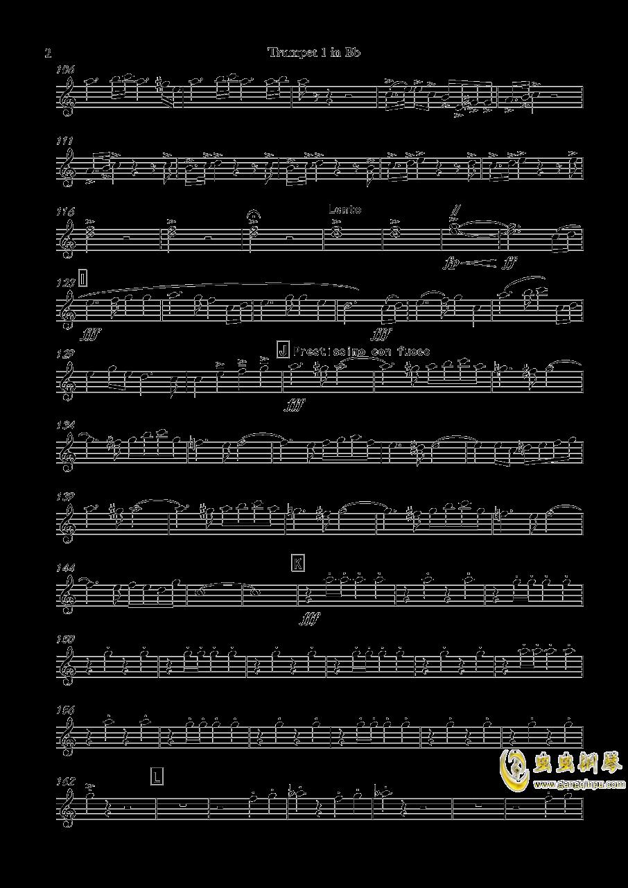 再别童年钢琴谱 第50页