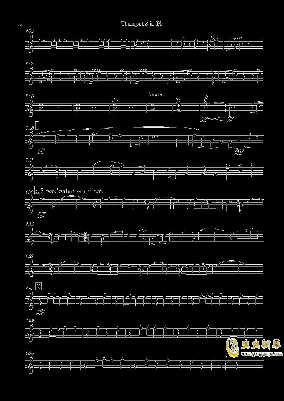 再别童年钢琴谱 第53页